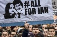 """У 2018-му вбито 80 журналістів, - """"Репортери без кордонів"""""""