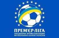 Гендиректор Прем'єр-ліги нічого не знає про розширення дивізіону до 16-х клубів
