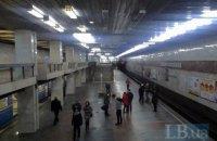 В киевском метро погиб мужчина (обновлено)