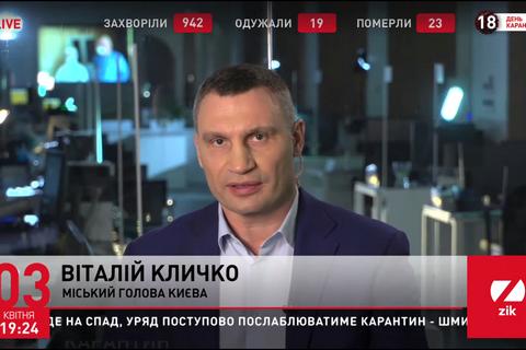 Кличко допустил возможность запрета на автомобильные поездки в Киеве