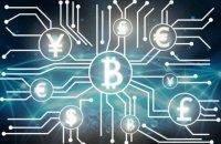 Вплив криптовалют і блокчейн технологій на розвиток світової економіки