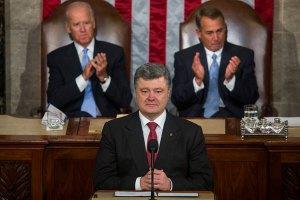 США выделят Украине $53 млн помощи