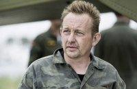 Датский изобретатель осужден пожизненно за убийство журналистки на своей подлодке