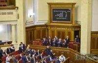 «За» зміни до Бюджетного кодексу