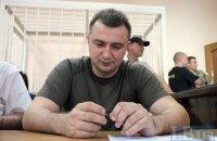 Суд зобов'язав ГПУ виплатити понад мільйон гривень звільненому прокуророві Кулику