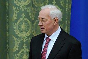 Азаров: Україна хоче працювати з Митним союзом