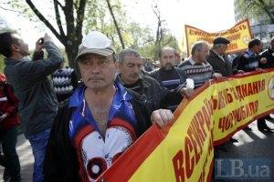 Донецькі чорнобильці готові розпочати безстрокове голодування