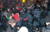 Суд начал рассмотрение апелляции на арест активиста Евромайдана Черевко