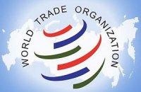 ВТО подтвердила, что Россия подала иски к ЕС и Украине