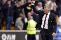 """""""Манчестер Юнайтед"""" в ювілейному матчі Сольск'яєра встановив рекорд Англійської прем'єр-ліги"""