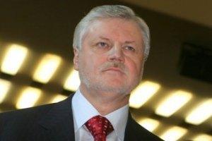 В России предлагают законодательно защитить интернет-сайт