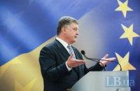 Порошенко призвал Кабмин не допустить банкротства ОПЗ
