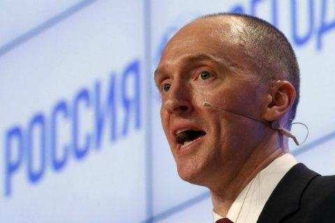 Бывший советник Трампа признал контакты с российскими чиновниками