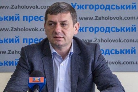 """СБУ объявила в розыск руководителя """"Ужгородского турбогаза"""""""