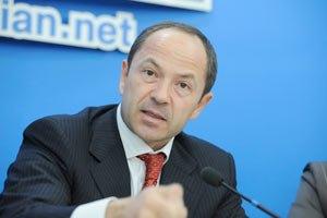 Тігіпко: пенсійну реформу відклали через кризу