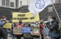 """Під Кабінетом Міністрів провели """"Глобальний страйк за клімат"""""""
