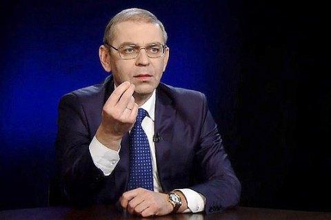 """Головред """"Нового времени"""" заявив про погрози від оточення Пашинського. Депутат заперечує"""
