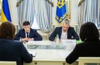 """Зеленський пояснив свої слова про генпрокурора, якого він назвав """"своєю людиною"""""""