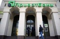 ПриватБанк успешнее других банков адаптировался к условиям политической нестабильности, - The Banker