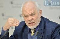 """Таврический университет планирует открыть """"школу для политзэков"""" из России"""
