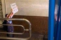 """У Мінську чоловік з плакатом """"Припиніть убивати людей"""" зупинив потяг метро"""