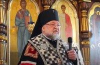 Білоруська церква відправила на покій єдиного ієрарха, який підтримав протести у 2020 році