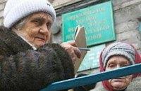 """У Ющенко подсчитали, что нужно 400 лет, чтобы раздать всем """"Юлину тысячу"""""""