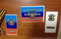 """У Луганській області затримали бойовика, якому """"друг порадив"""" вступити в """"ЛНР"""""""