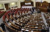 Литвин предлагает урезать зарплаты депутатам-прогульщикам