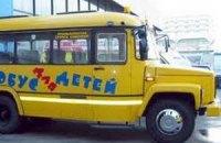 Минобразования будет проверять качество школьных атвобусов