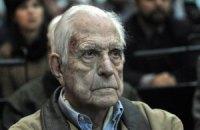 Экс-диктатору Аргентины добавили к трем пожизненным срокам 23 года