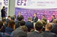 """V Національний Експертний Форум """"Україна. Стрес-тест"""""""