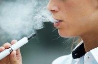 У США електронні цигарки визнали однією з головних загроз здоров'ю