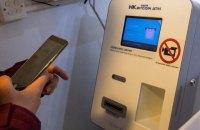 Зарплата в криптовалюте, передовая Мальта и песня о блокчейне