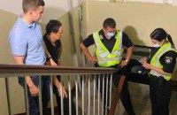 """Полиция не обнаружила """"прослушки"""" в квартире журналиста """"Схем"""", но открыла дело о нарушении частной жизни"""