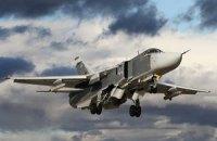 Росія втратила п'ятий з червня військовий літак