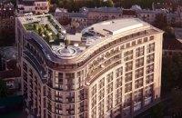 Linden Luxury Residences: ідеальне рішення фасаду