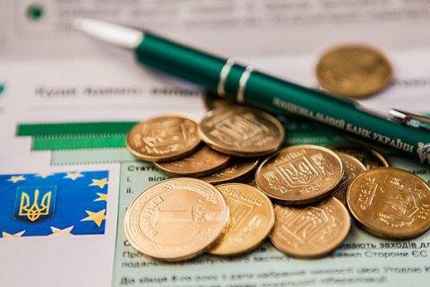 НБУ сохранит таргетирование инфляции на уровне 5% и плавающий курс