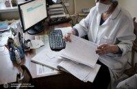 В Украине уровень смертности за ноябрь 2020 на 16 тыс. превысил показатель 2019 года