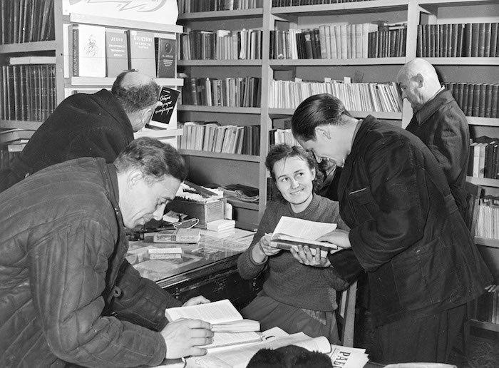 Партійна бібліотека