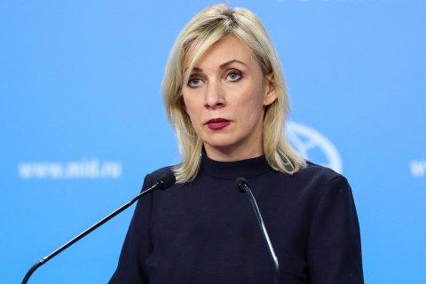 """МЗС РФ назвало американські санкції """"ворожим антиросійським випадом"""" і пообіцяло США """"відповідь"""""""