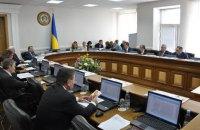 Вища рада юстиції звільнила Муравйова з посади заступника голови ВРЮ