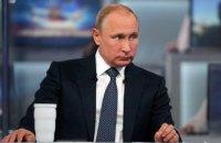 Путин предсказал конец цивилизации в случае новой мировой войны