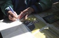 КВУ назвав найпоширеніші порушення на виборах