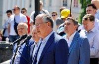 Партія Гриценка представила свій список на вибори в Раду