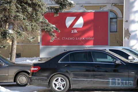 ZIK перейшов під контроль соратника Медведчука