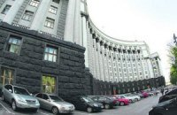 Оппозиционеры жалуются, что Азаров с министрами игнорирует их