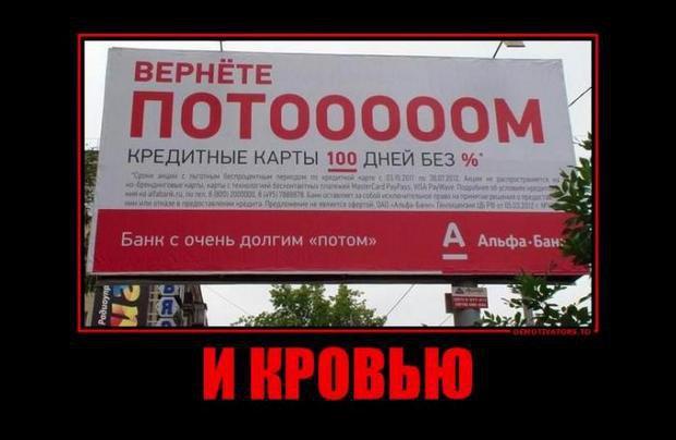 Пример рекламы из России