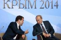 Путин приедет в Крым на открытие собора