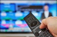 Россияне назвали любимым занятием просмотр телевизора, - опрос